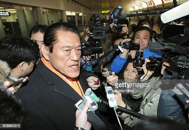 BEIJING China Japanese lawmaker Antonio Inoki answers reporters' questions at Beijing airport en route to Japan on Jan 16 after wrapping up his visit...