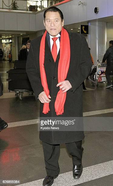 BEIJING China Japanese lawmaker Antonio Inoki is pictured at Beijing airport en route to Pyongyang on Jan 13 2014 The pro wrestlerturnedpolitician is...