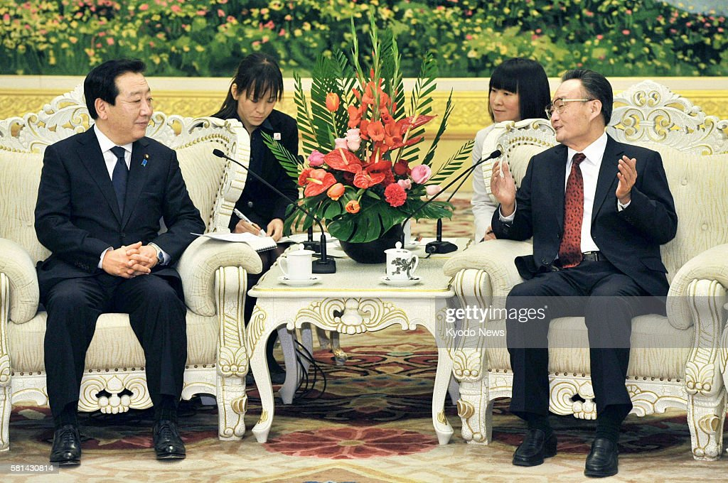 BEIJING China Japanese Prime Minister Yoshihiko Noda holds talks with China's top legislator Wu Bangguo at the Great Hall of the People in Beijing on...