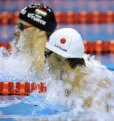 SHANGHAI China Japan's Kosuke Kitajima settles for the silver medal while Hungary's Daniel Gyurta won the gold in the men's 200meter breaststroke at...