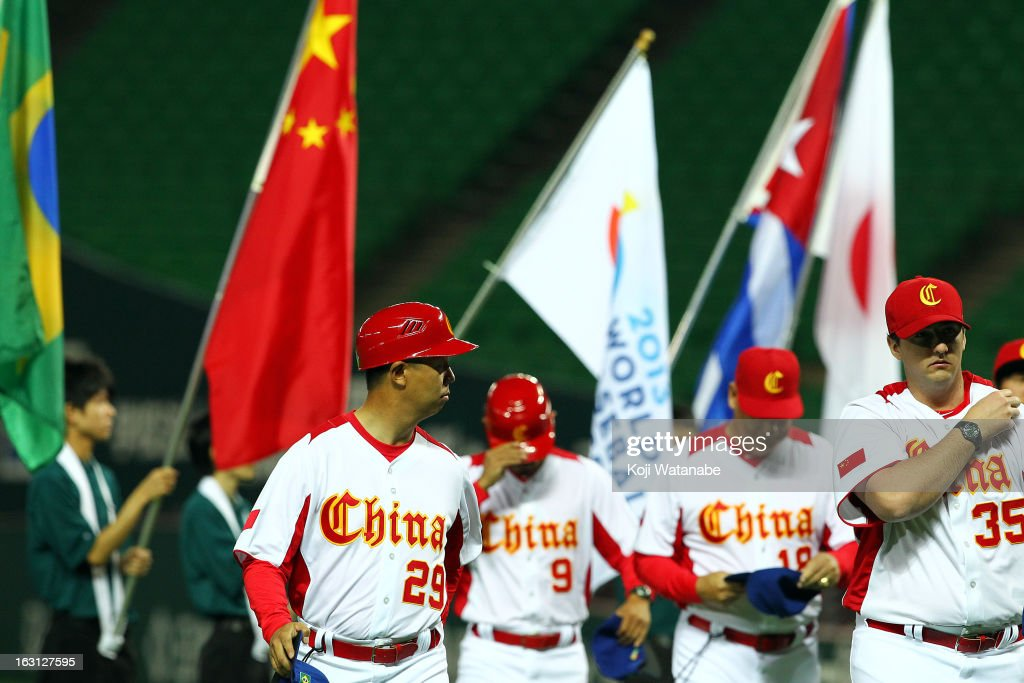 China line up for the national anthem during the World Baseball Classic First Round Group A game between China and Brazil at Fukuoka Yahoo! Japan Dome on March 5, 2013 in Fukuoka, Japan.