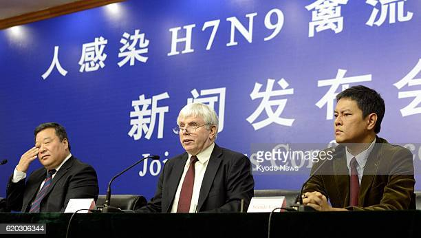 BEIJING China Officials of China's National Health and Family Planning Commission and the World Health Organization hold a joint press conference in...