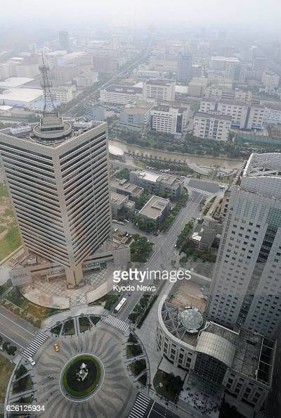 shanghai pilot free trade zone The aims of shanghai pilot free trade zone-- respond to business needs in the areas of trade and investment facilitation -- explore new types of administration for trade and.