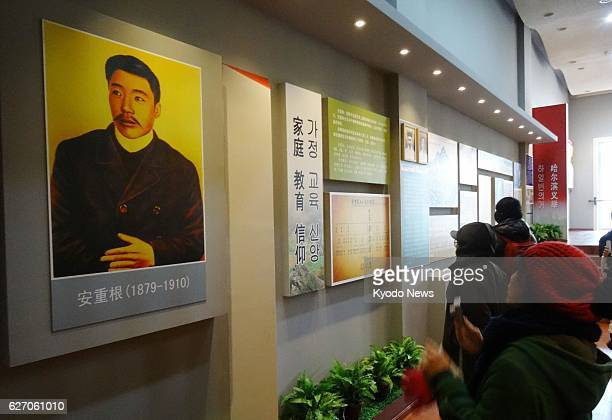 HARBIN China Photo taken Jan 20 shows a portrait of Ahn Jung Geun a Korean independence activist who assassinated Hirobumi Ito a fourtime prime...