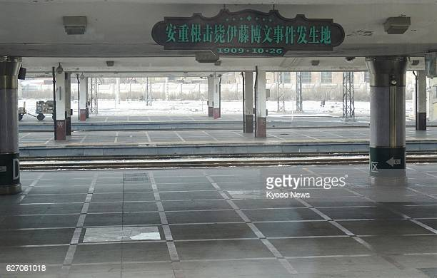 HARBIN China Photo taken Jan 20 shows a sign at a platform at Harbin station in China indicating the location where Ahn Jung Geun shot Hirobumi Ito a...