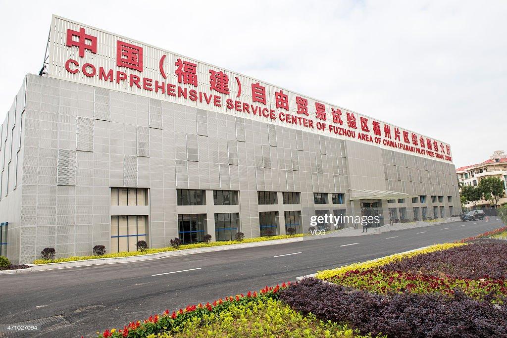 China Pilot Free Trade Zone - Fuzhou Area | Getty Images