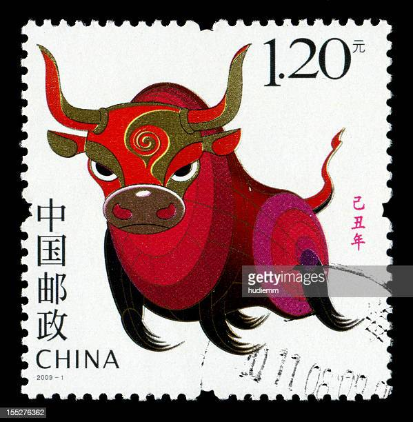 China postage stamp: Year of the Ox