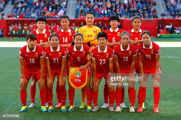 China PR poses for a team photo prior to the FIFA Women's World Cup Canada 2015 Group A match between China PR and New Zealand at Winnipeg Stadium on...