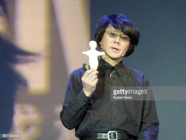 BEIJING China Professor Hiroshi Ishiguro of Osaka University's graduate school lectures at the Global Mobile Internet Conference in Beijing on May 5...