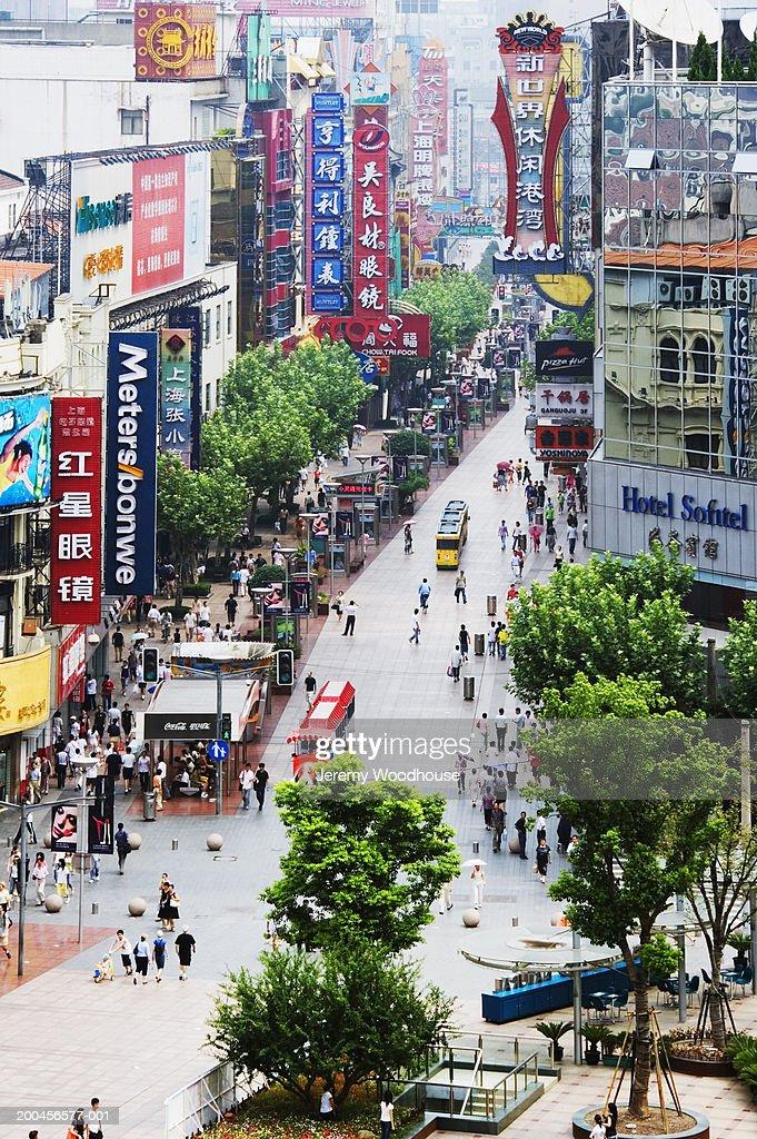 China, Shanghai, Nanjing Road, street scene, elevated view : Stock Photo
