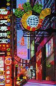 China, Shanghai, neon lights on Nanjing Road, night