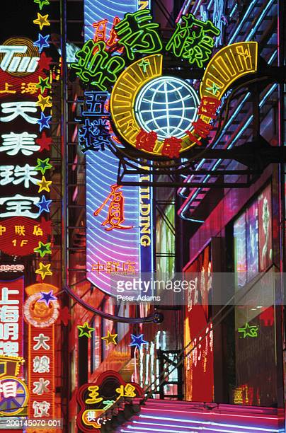 China, Shanghai, neon lights on Nanjing Road, night