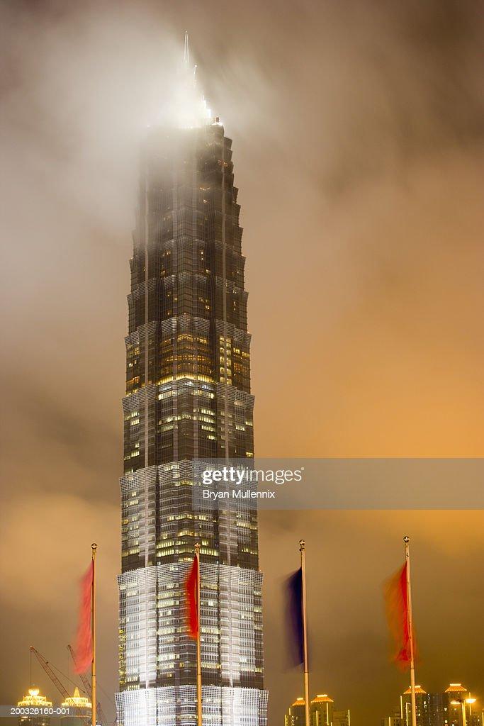 China, Shanghai, Pudong, Jin Mao Tower illuminated, night : Stock Photo