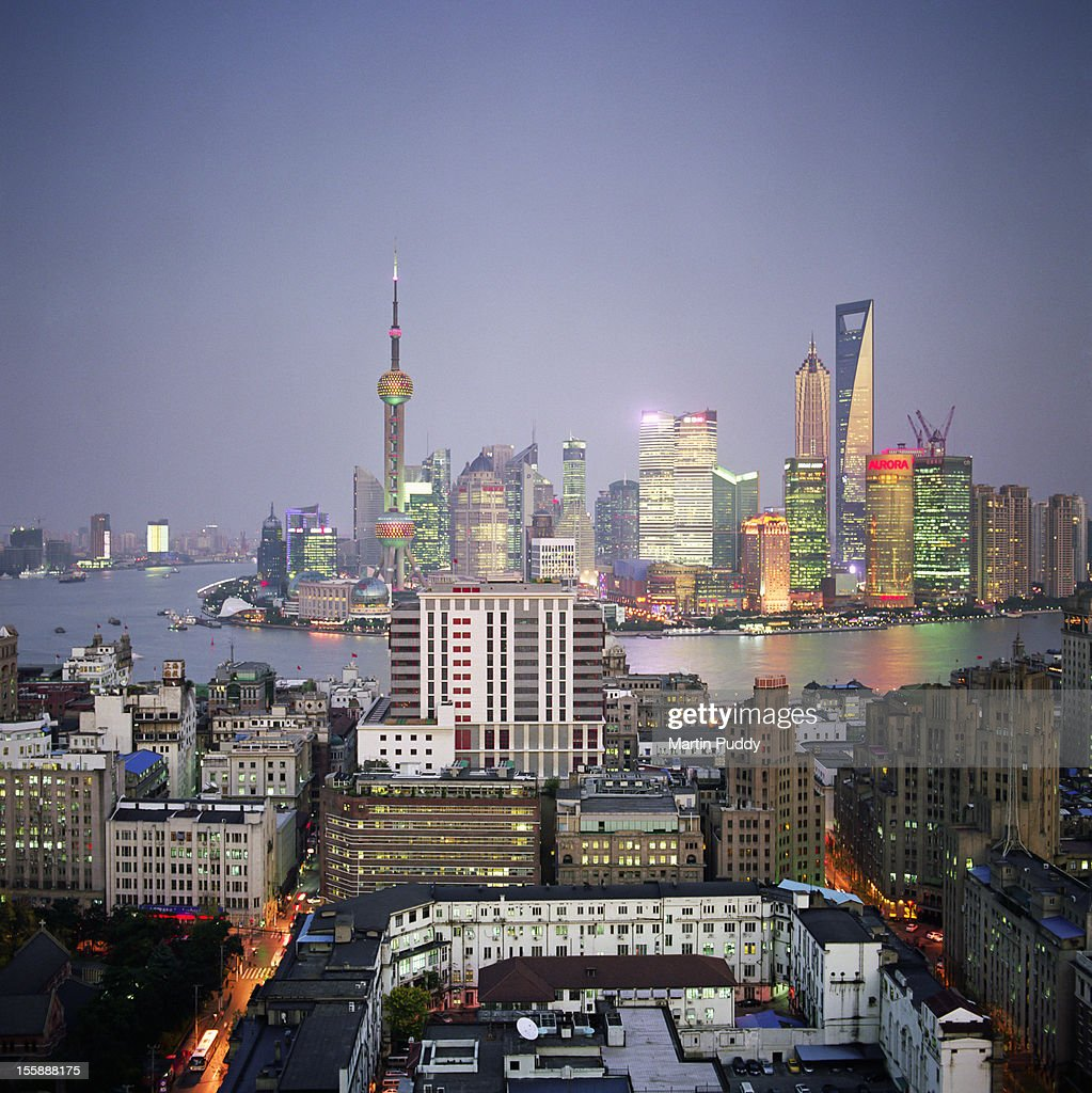 China, Shanghai skyline and financial district : Stock Photo