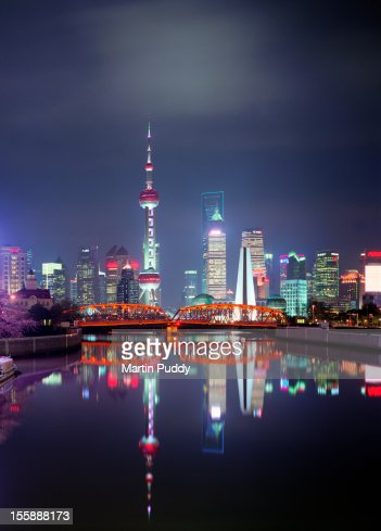 China, Shanghai skyline at night : Stock Photo