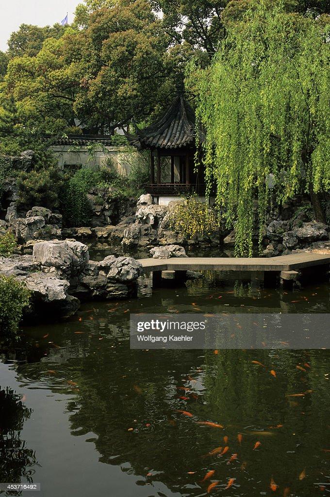 China Shanghai Yu Yuan Garden Ming Dynasty Pond With Koi