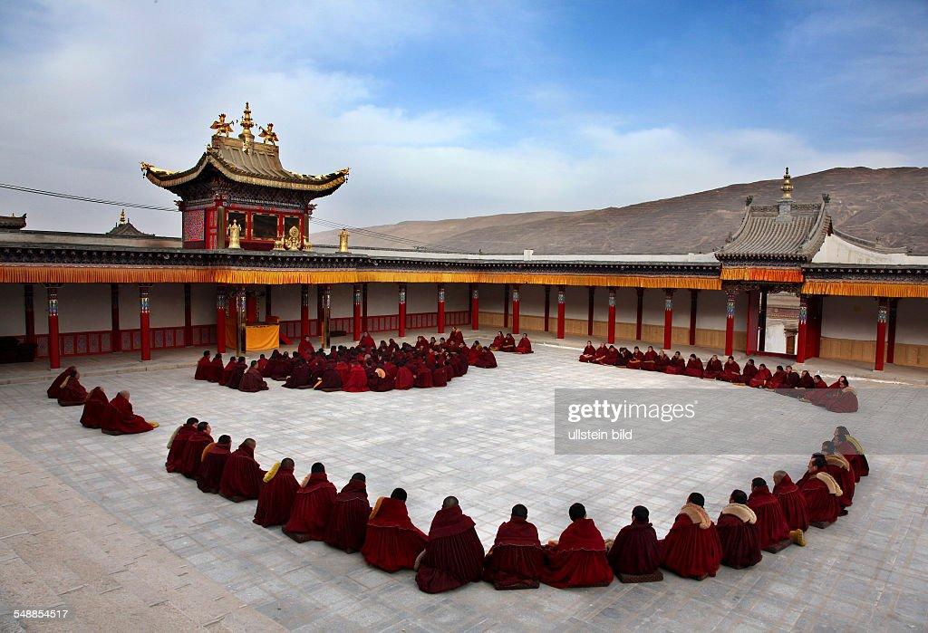 China Tibet Tongren Tibetan monastery Tibetan monks taking part in religious exercises