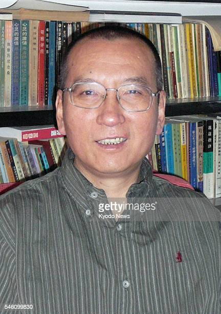 China Undated file photo shows imprisoned Chinese dissident Liu Xiaobo On Oct 8 Liu will mark the oneyear anniversary of his selection as the winner...