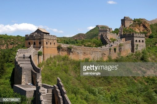 China, View of Great Wall