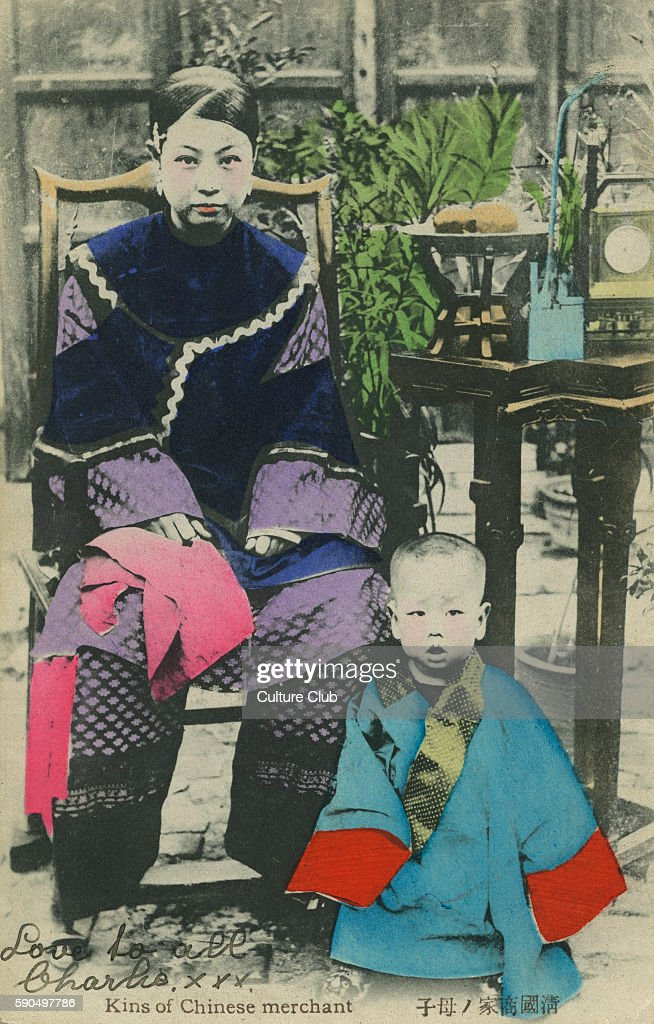 China well dressed children of merchant Caption reads kins of Chinese merchant Dated on reverse as 1909