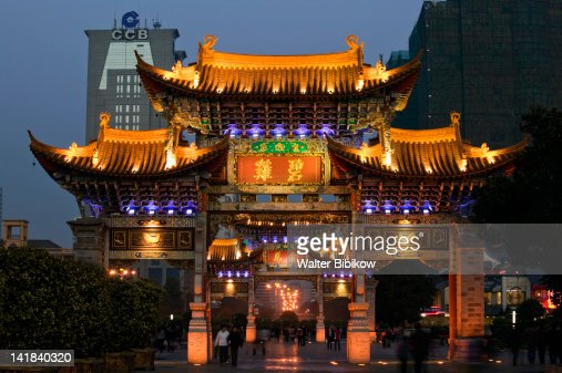 China, Yunnan Province, Kunming, Memorial Arch of the Golden Horse and Jade Rooster in Jinmabiji Square
