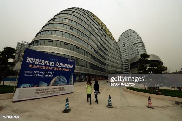 ChinaculturearchitecturetradeoffbeatFEATURE by Carol Huang This photo taken on on February 21 2014 shows a new building that has a striking...
