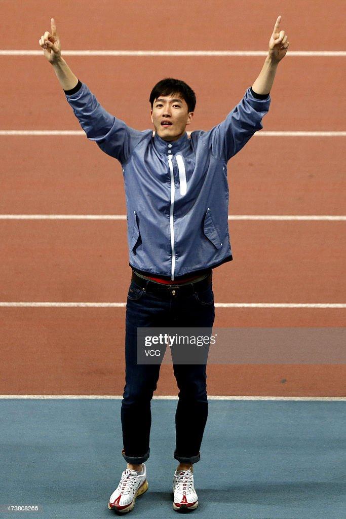 Chinese Hurdler Liu Xiang Retires In Shanghai
