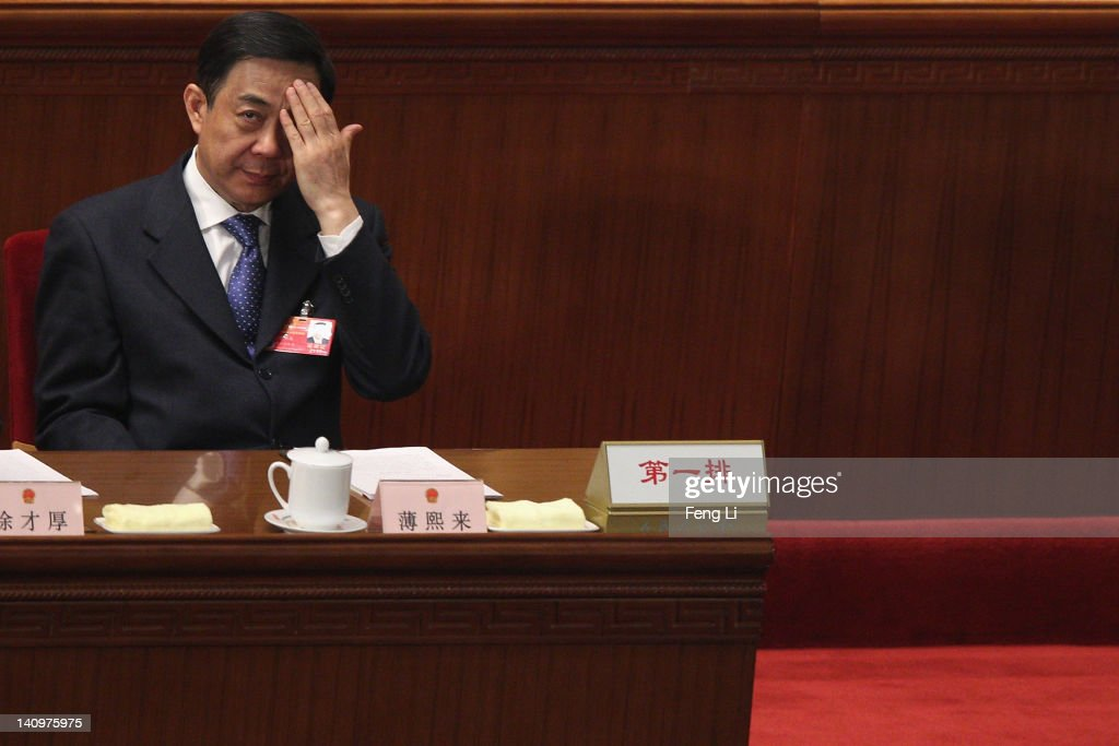 China's Chongqing Municipality Communist Party Secretary Bo Xilai attends the third plenary meeting of the National People's Congress (NPC) at The Great Hall Of The People on March 9, 2012 in Beijing, China. China's Chongqing Municipality Communist Party Secretary Bo Xilai said he was surprised to learn that his ex-police chief had run off to a US consulate during the the National People's Congress Chongqing group meeting today.