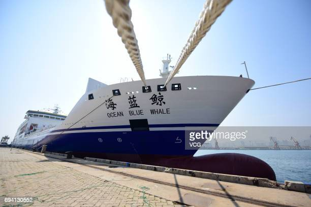 China's domestically designed large passenger container ship Ocean Blue Whale is berthed at Yantai Port on June 8 2017 in Yantai Shandong Province of...