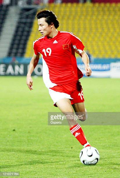 China's Gao Lin during their match against Oman during the 15th Asian Games in Doha Qatar on December 6 2006 China won 21