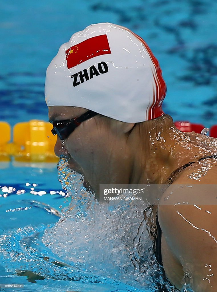 China's Jin Zhao competes to win the gold medal in the women's 200m breaststroke final during the 9th Asian Swimming Championships in Dubai on November 16, 2012.