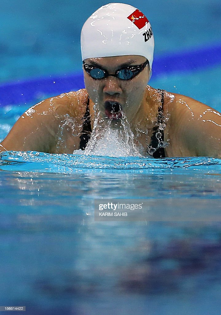 China's Jin Zhao competes to win the gold medal in the women's 200m breaststroke during the 9th Asian Swimming Championships in Dubai on November 16, 2012.