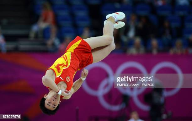China's Kai Zou competes during the Artistic Gymnastics men's Floor final at the North Greenwich Arena London