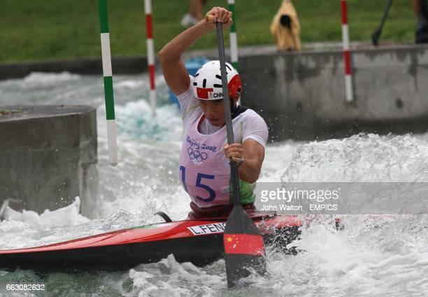 Shunyi Olympic Rowing Canoeing Park Stock Photos and ...
