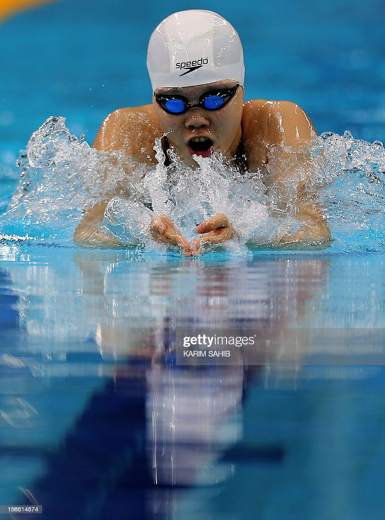 China's Liu Hongjiao competes in the women's 200m breaststroke final during the 9th Asian Swimming Championships in Dubai on November 16, 2012.