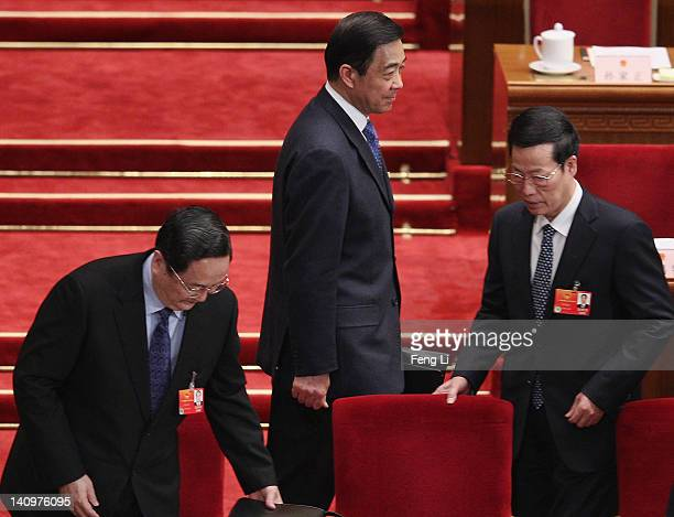 China's Municipality Communist Party Secretary Yu Zhengsheng Chongqing Municipality Communist Party Secretary Bo Xilai and Tianjing Municipality...