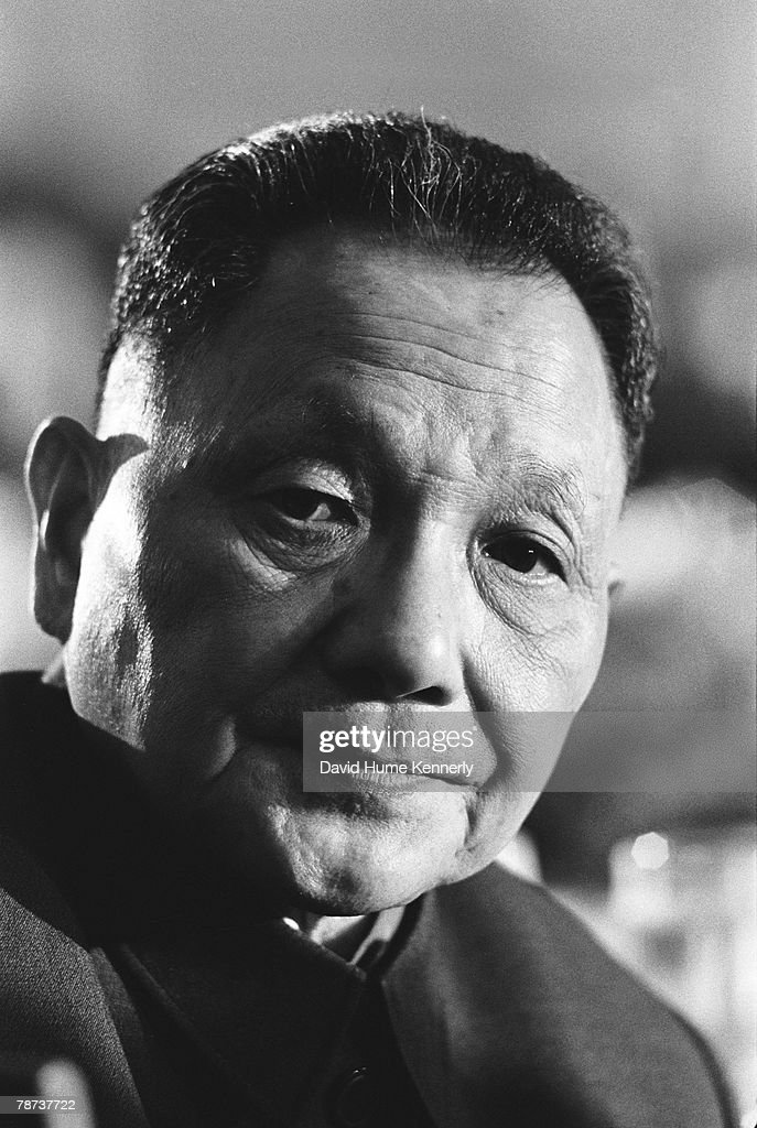 China's new Vice Premier Deng Xiaoping during a visit from President Ford December 1 1975 in Beijing China