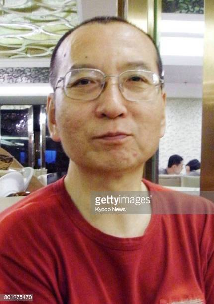 China's Nobel Peace Prize laureate Liu Xiaobo shown in this undated photo who was imprisoned in 2009 for his writings calling for greater democracy...