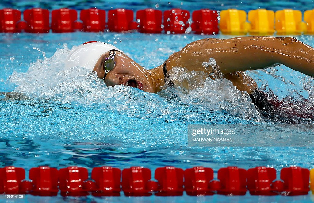 China's Pang Jiaying competes in the women's 200m freestyle final during the 9th Asian Swimming Championships in Dubai on November 16, 2012.