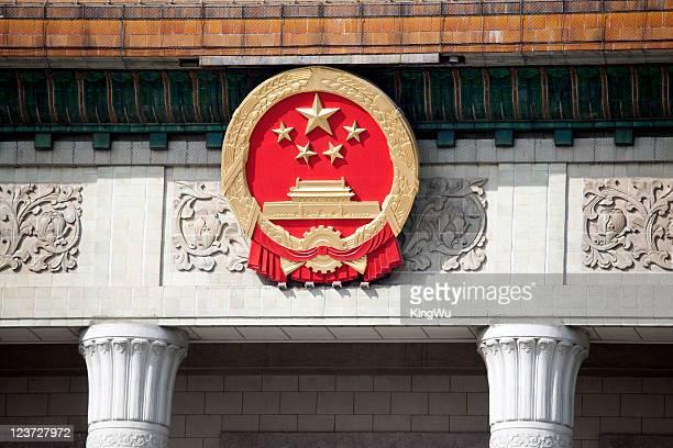 China's parliament