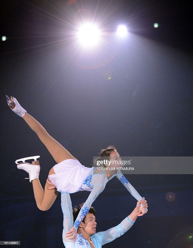 China's Peng Cheng and Zhang Hao perform their pairs routine in the gala exhibition event after the Four Continents figure skating championships in Osaka on February 11, 2013. AFP PHOTO / TOSHIFUMI KITAMURA