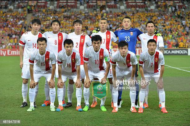 China's players pose for a photo before the AFC Asian Cup quarterfinal football match between Australia and China in Brisbane on January 22 2015 AFP...
