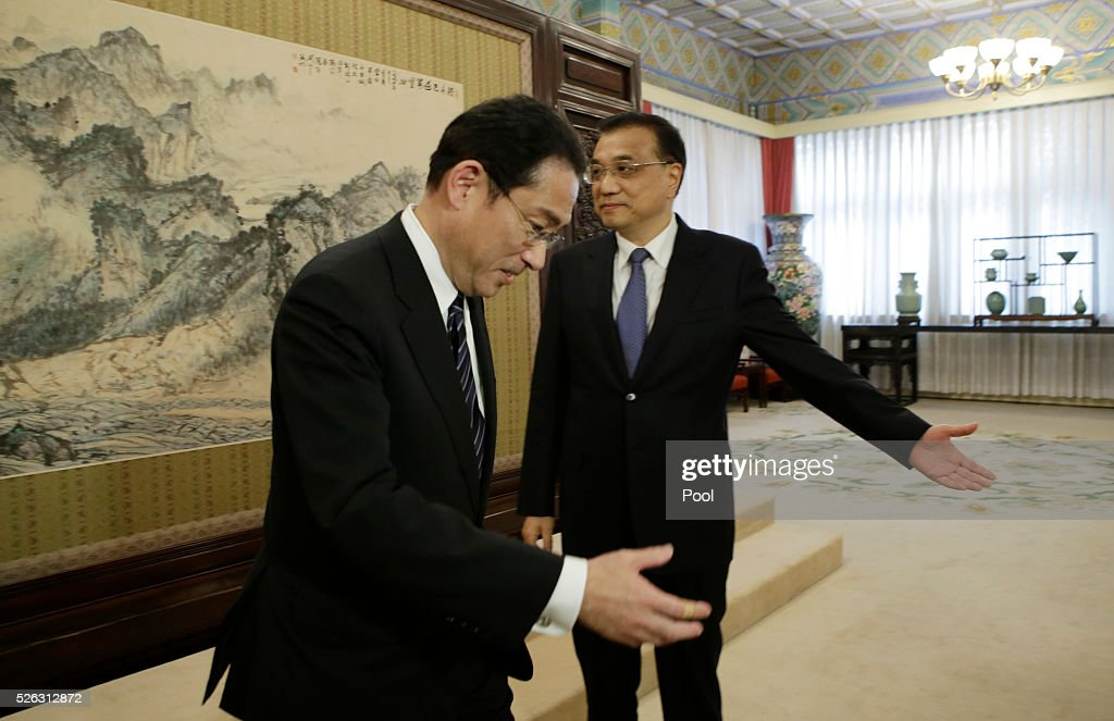 China's Premier <a gi-track='captionPersonalityLinkClicked' href=/galleries/search?phrase=Li+Keqiang&family=editorial&specificpeople=2481781 ng-click='$event.stopPropagation()'>Li Keqiang</a> (R) talks with Japanese Foreign Minister <a gi-track='captionPersonalityLinkClicked' href=/galleries/search?phrase=Fumio+Kishida&family=editorial&specificpeople=10093794 ng-click='$event.stopPropagation()'>Fumio Kishida</a> during a meeting at Zhongnanhai on April 30, 2016 in Beijing, China.