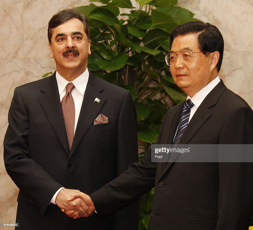 Pakistani Prime Minister Visits China