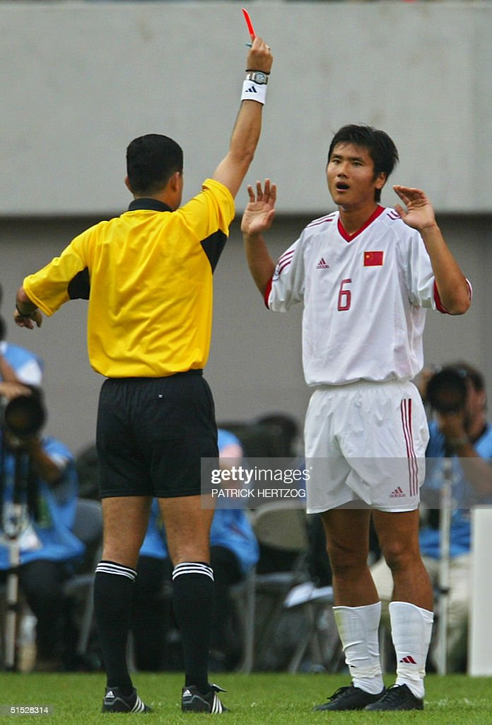 Image result for shao jiayi red card