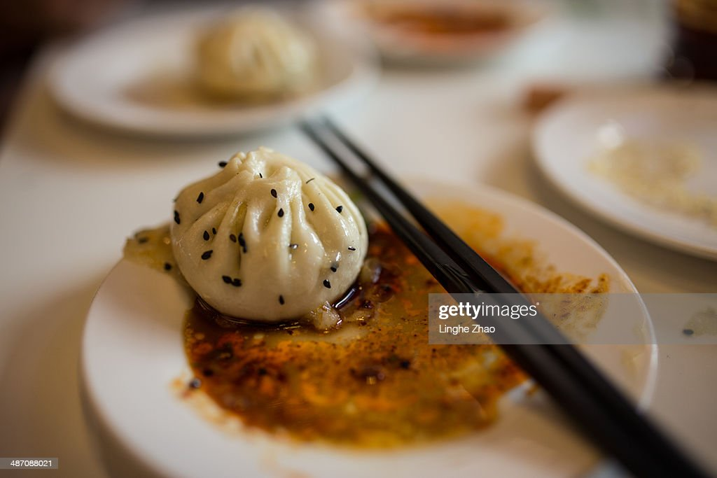 China's small steamed bun : Stock Photo
