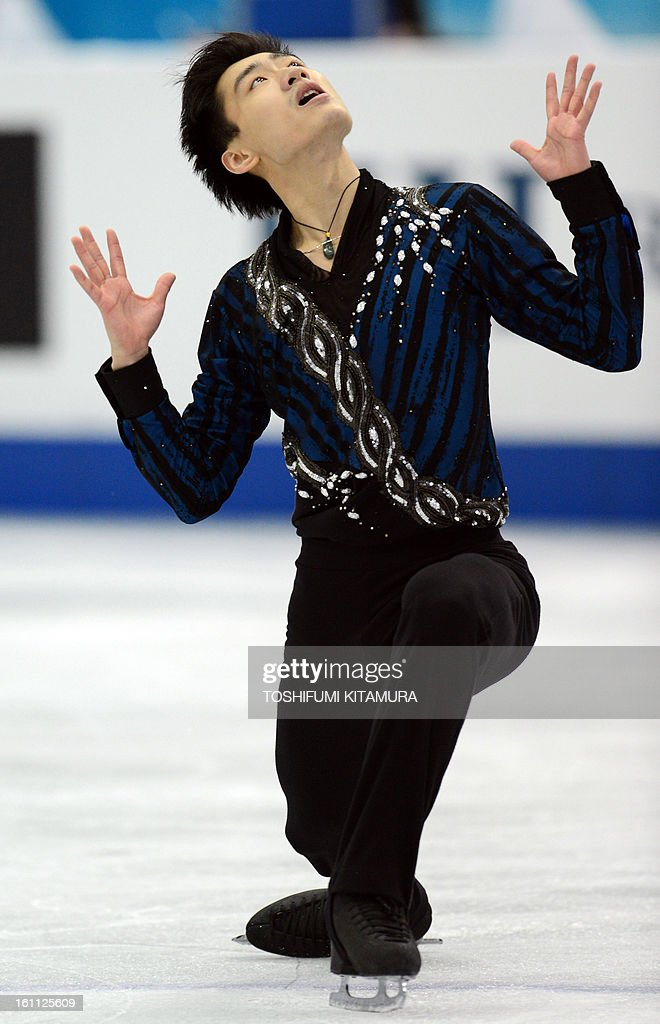 China's Song Nan performs his free skating performance in the men's event during the Four Continents figure skating championships in Osaka on February 9, 2013.