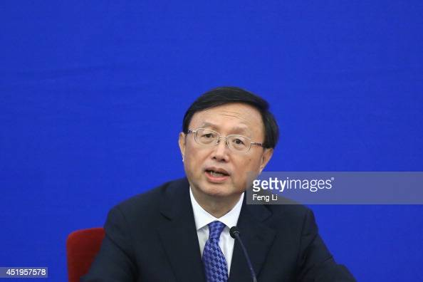 China's State Councillor Yang Jiechi speaks at the press conference of the 6th ChinaUS Security and Economic Dialogue and 5th round of ChinaUS High...
