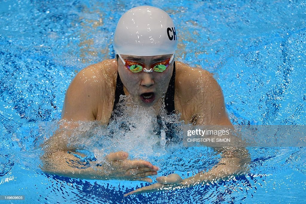 Olympic swimming breaststroke