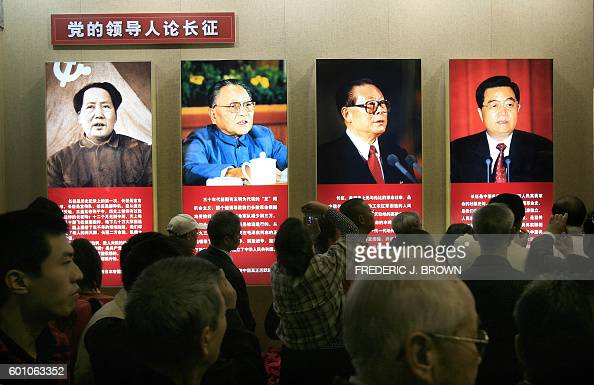 Deng s leadership of china in the